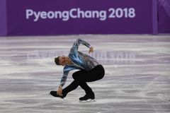 Adam Rippon de los Estados Unidos se realiza en el patinaje libre de Team Event Men Single Skating en las 2018 olimpiadas de invi fotografía de archivo libre de regalías