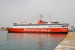 Adamantios Korais ferry, Athens Stock Images