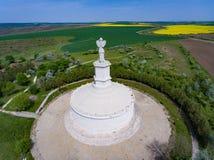 Adamclisi-Monument in Dobrogea Rumänien Lizenzfreie Stockbilder