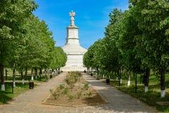Adamclisi-Monument in Dobrogea Rumänien Stockbilder