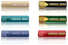 Comprar Ahora- set of french web buttons Royalty Free Stock Images