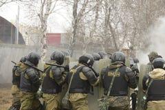 Addestramento della polizia russa Forze speciali schiaffo Immagine Stock Libera da Diritti