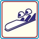 Addestramento di sport del mondo, icona, illustrazioni Fotografia Stock