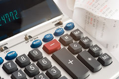 Adding Machine Royalty Free Stock Photos