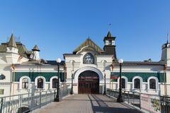 Additional entrance to the railway station. Vladivostok, Primorsky Region, Russia - January 17th, 2015 Stock Photo