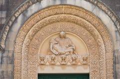Addolorata Church. Corigliano-d'Otranto. Puglia. Italien. Stockbilder