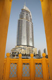 The Address Downtown Burj Dubai Stock Photo