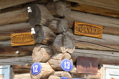 Address labels on the log home Stock Photo