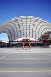 Adelaide Entertainment Centre Lizenzfreie Stockfotos