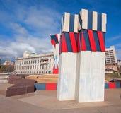 Adelaide Festival Plaza Stockbilder