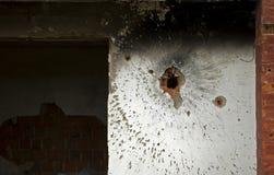 Adem Jashari's house, Prekaz, Kosovo Stock Photo