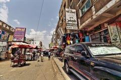 Aden Street Lizenzfreie Stockfotos