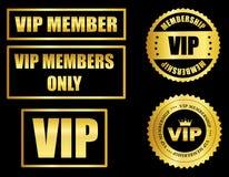 Adhésion de VIP illustration de vecteur
