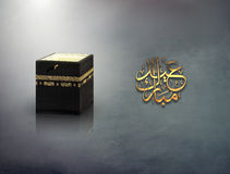 adha问候和kaaba圣洁月的伊斯兰教的概念麦加朝圣的在回教 图库摄影