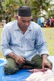 adha Al庆祝eid马来西亚穆巴拉克 库存照片