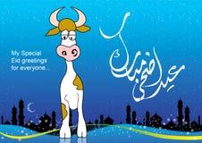 Adha Eid Stock Image