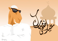 Adha Eid Stock Images