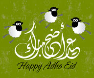 Adha Eid. Special Illustration for Islamic Event - Adha Eid Stock Photography