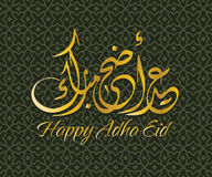 Adha Eid stock illustration