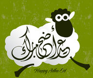Adha Eid. Special Illustration for Islamic Event - Adha Eid Royalty Free Stock Photography