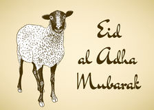 Adha Mubarak d'Al d'Eid Photographie stock
