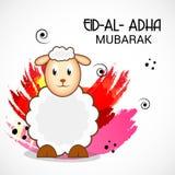Adha Mubarak d'Al d'Eid Image stock