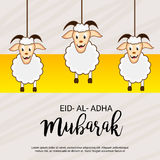 Adha Mubarak d'Al d'Eid Photo stock