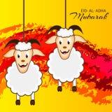 Adha Mubarak d'Al d'Eid Image libre de droits