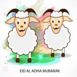 Adha Mubarak d'Al d'Eid Photos stock