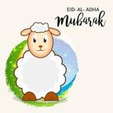 Adha Mubarak d'Al d'Eid Photo libre de droits
