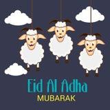 Adha Mubarak d'Al d'Eid Photographie stock libre de droits