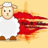 Adha Mubarak d'Al d'Eid Images stock