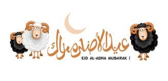 Adha Mubarak del al de Eid Libre Illustration