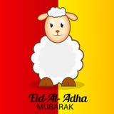Adha Mubarak del al de Eid Foto de archivo