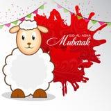 Adha Mubarak del al de Eid Imagen de archivo