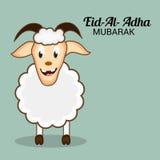 Adha Mubarak del al de Eid Fotografía de archivo