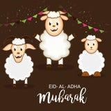 Adha Mubarak del al de Eid Fotografía de archivo libre de regalías