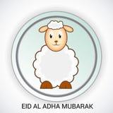 Adha Mubarak del al de Eid Imagen de archivo libre de regalías
