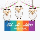 Adha Mubarak del al de Eid Imágenes de archivo libres de regalías