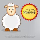 Adha Mubarak del al de Eid Foto de archivo libre de regalías