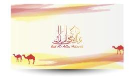 Adha Mubarak del al de Eid con las siluetas del camello Stock de ilustración