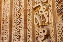 Adhai-Lärm Ka-Jhonpra Lizenzfreie Stockbilder