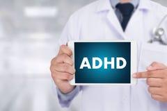 ADHD-KONZEPT druckte Diagnosen-Aufmerksamkeitsdefizithyperaktivität d Lizenzfreie Stockfotos