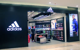 Adidas in Hong Kong Lizenzfreies Stockfoto