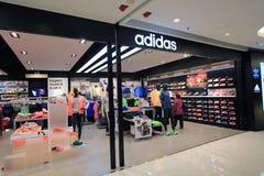 Adidas kaufen in Hong Kong Lizenzfreie Stockfotografie