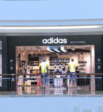 Adidas shop Royalty Free Stock Photography