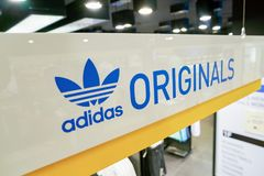 Adidas speichern Lizenzfreie Stockfotos