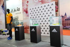 Adidas stand, adidas is all in Royalty Free Stock Photos
