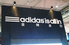 Adidas stand,  adidas is all in Stock Photos