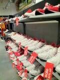 Adidas Turnschuhschuhe Stockfotografie